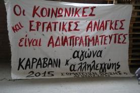 Thessaloniki 31
