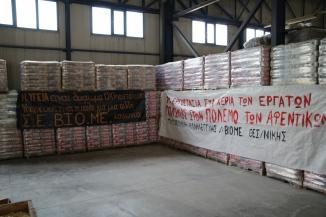 Thessaloniki 37